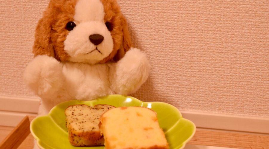 アグリコレット パウンドケーキ
