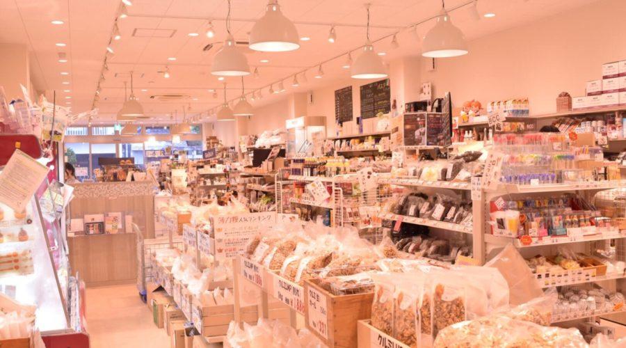 製菓材料店 MARUCO(マルコ)