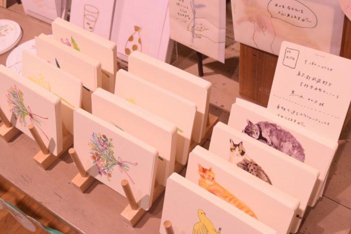 【ペーパーメッセージ高知店】メッセージカード