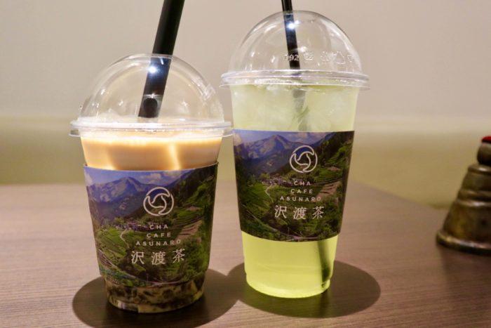 沢渡茶カフェASUNARO(あすなろ帯屋町店)で注文したメニュー