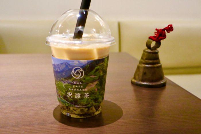 沢渡茶カフェASUNARO(あすなろ帯屋町店) 香ル茶 和らびもちラテ