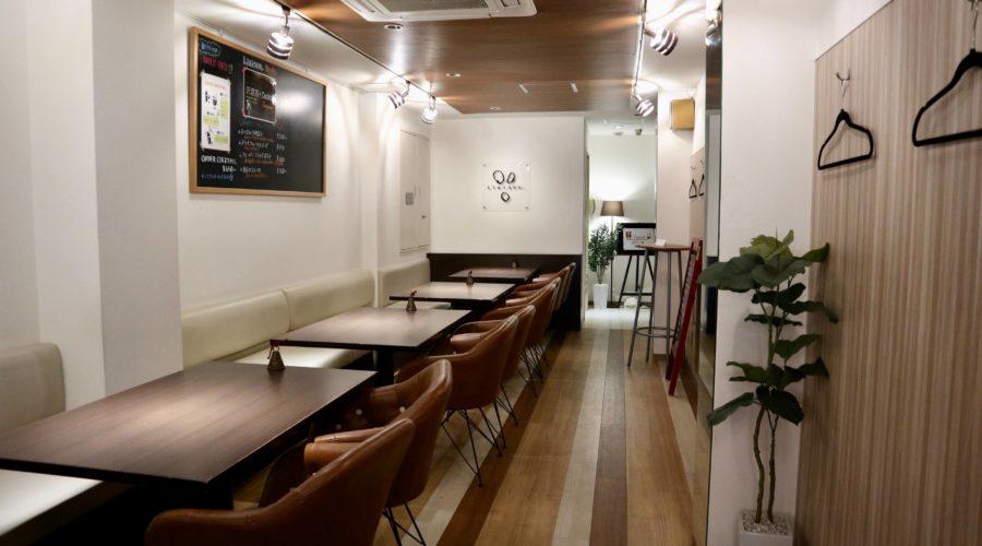 CHA CAFE ASUNARO(あすなろ)帯町店