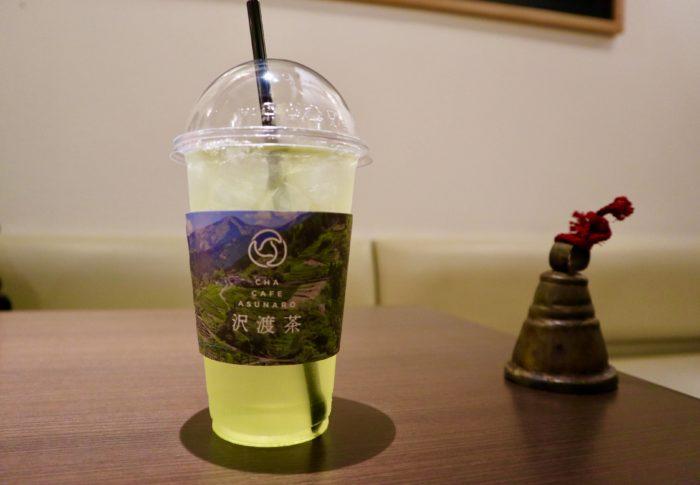 沢渡茶カフェASUNARO(あすなろ帯屋町店) 沢渡茶オリジナル