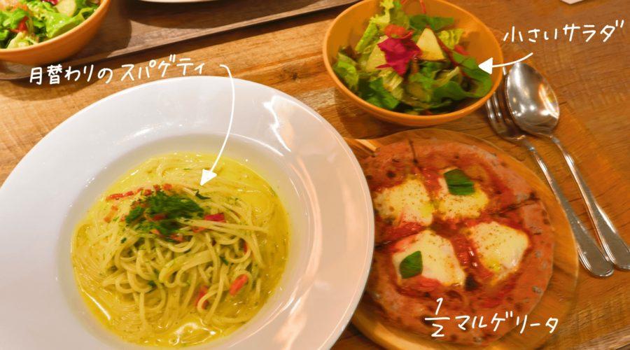 イソップの台所 スパゲティランチA