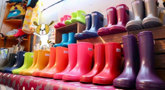 高知の雑貨店uf(ウフ)のキッズ用の長靴