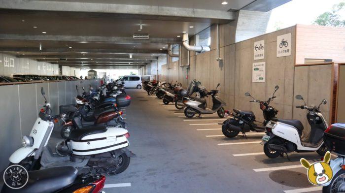 オーテピアのバイク用駐輪場