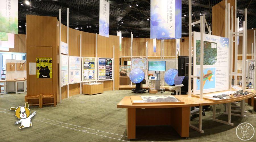 オーテピア5Fの高知未来科学館