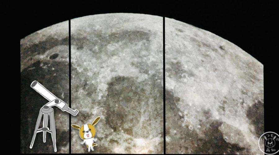 オーテピア屋上での星空観望会