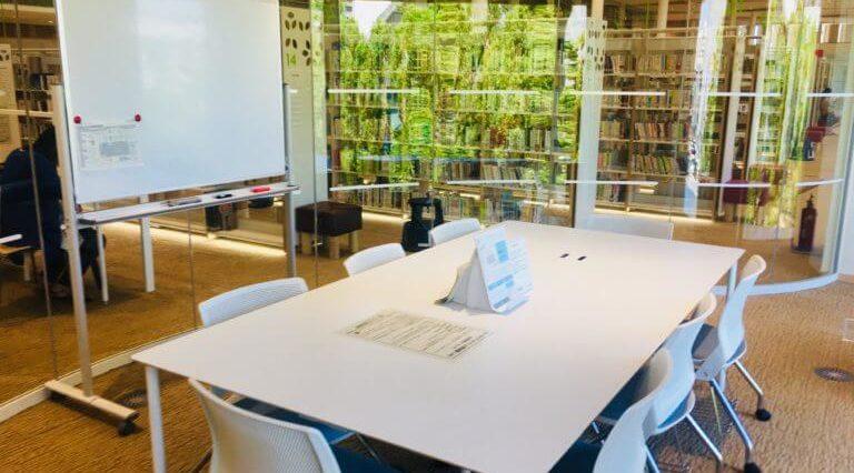 オーテピア高知図書館 グループ室