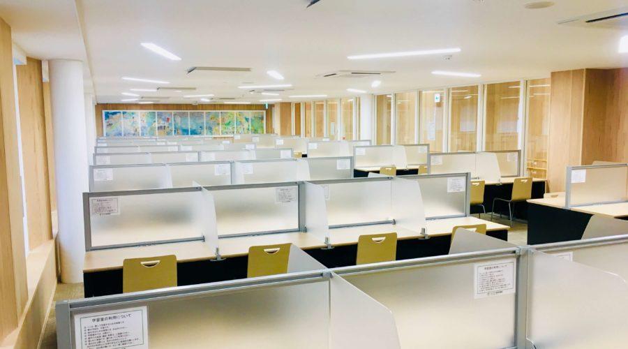 オーテピア高知図書館 学習室