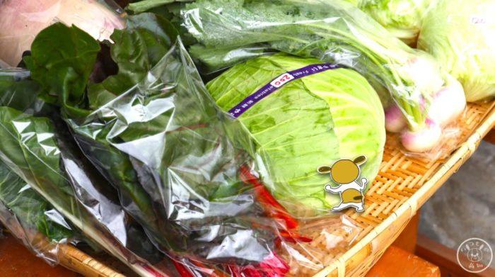シリウスファームのお野菜