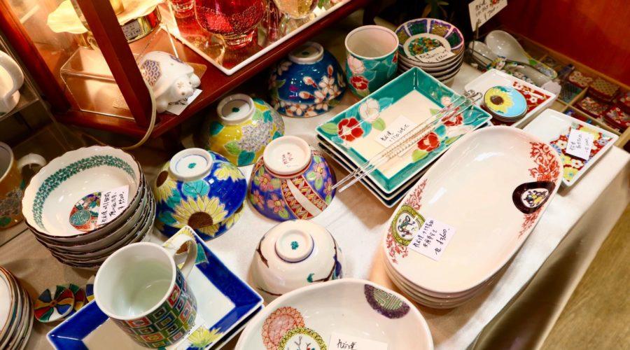 植野陶器店 お茶碗など