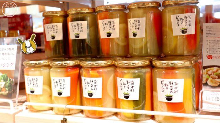 奈半利野菜の柚子ピクルス