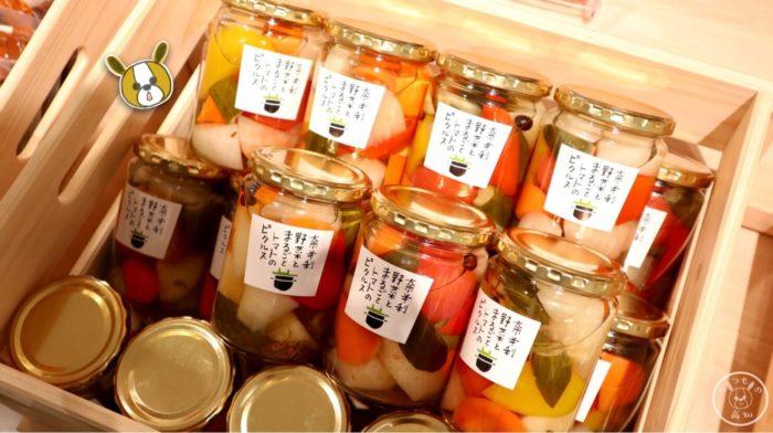 奈半利野菜とまるごとトマトのピクルス