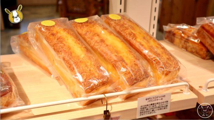 「気ままsweets甘音」のパウンドケーキ(ゆずとココナッツ)