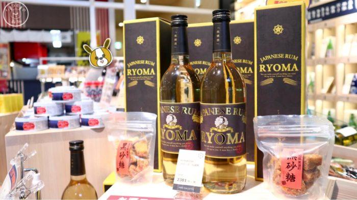 アグリコレットにあったお酒RYOMA