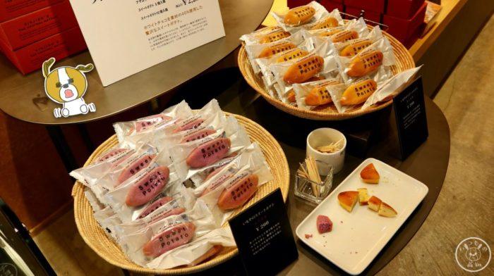 芋屋金次郎のスイートポテト