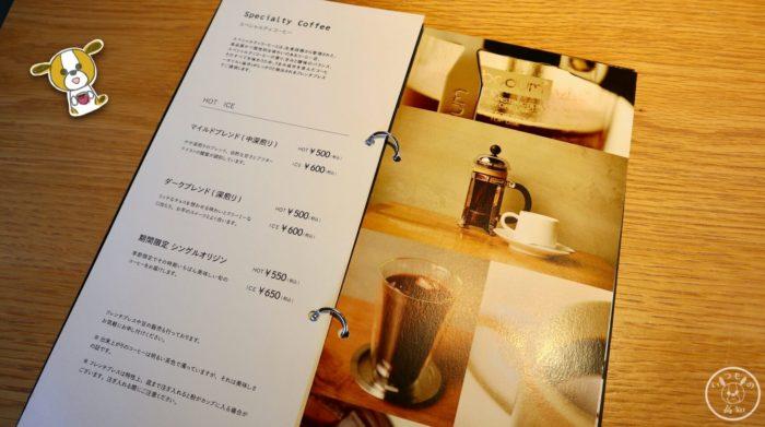 芋屋金次郎のメニュー(コーヒー)