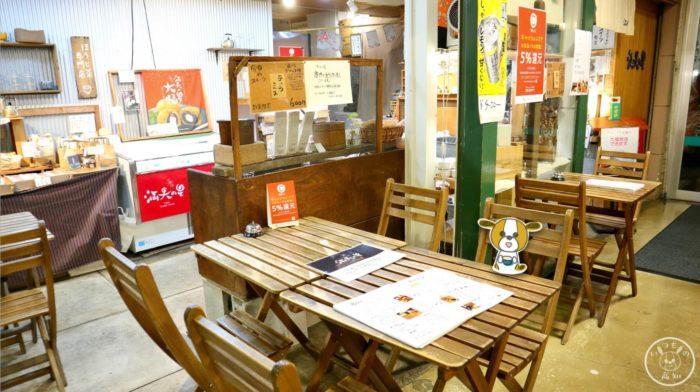 マンテンノホシのテーブル席