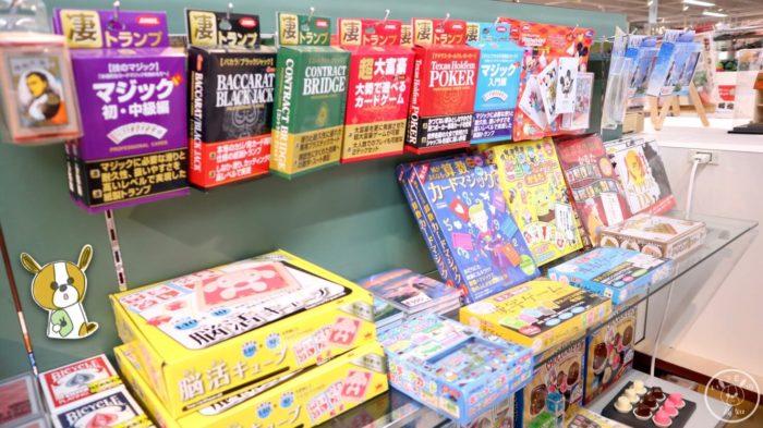 モデルショップヨシオカのカード・ボードゲーム