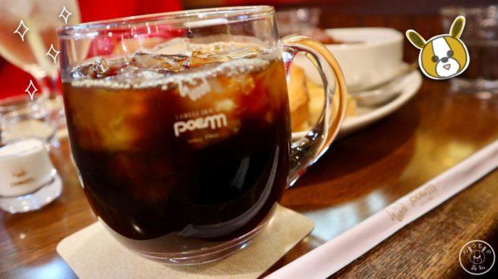 POEM(ポエム)のジョッキコーヒー