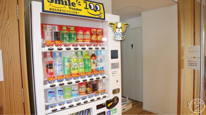 塩見プラザの自動販売機
