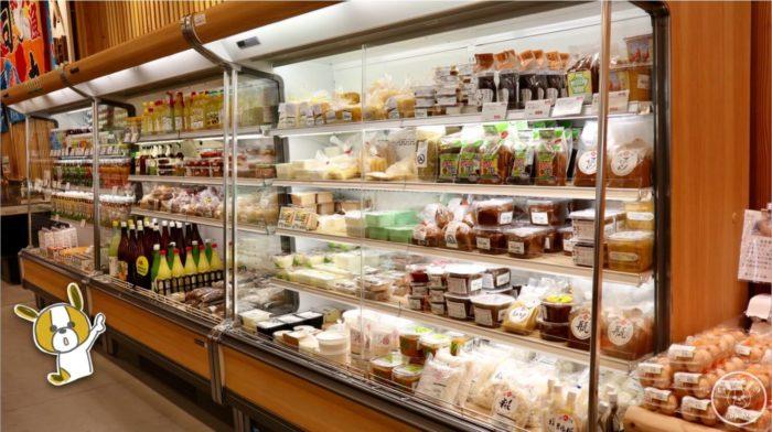 「とさのさと」の冷蔵庫