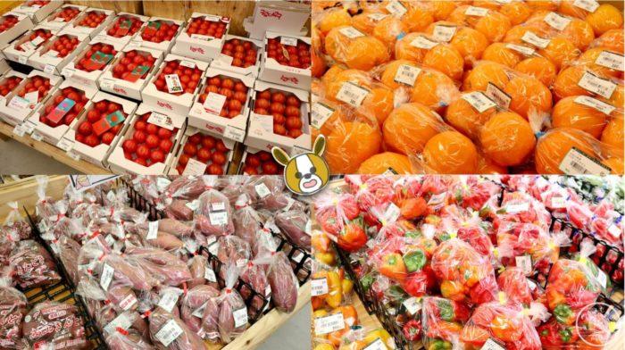 「とさのさと」の野菜や果物