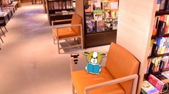 高知蔦屋書店2Fの読書コーナー