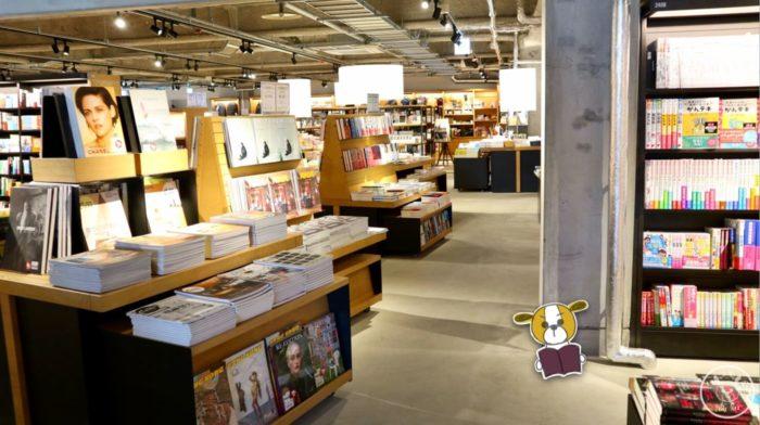 高知蔦屋書店2Fの雑誌や本