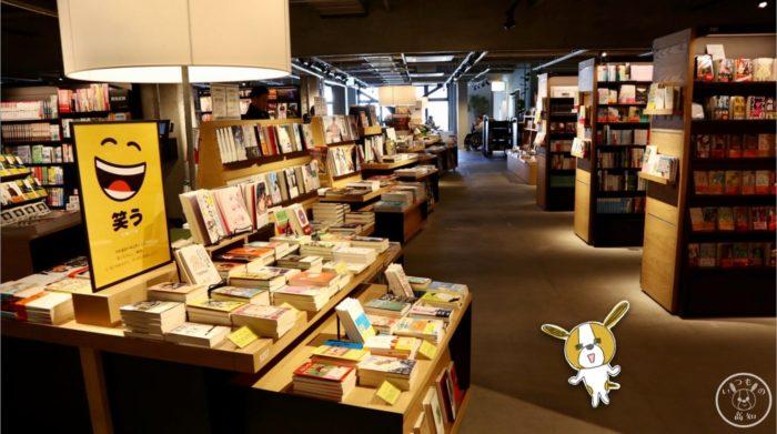 高知蔦屋書店2Fの本