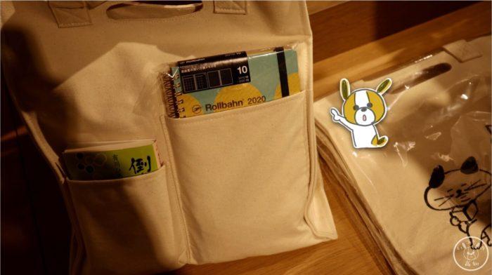高知蔦屋書店2Fにあった限定BOOKTOTE