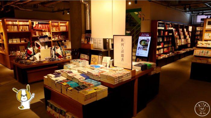 高知蔦屋書店2Fの新刊・話題書コーナー