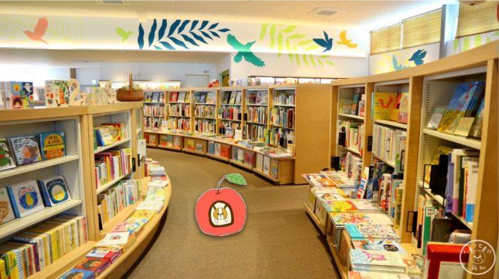 高知蔦屋書店3Fの絵本コーナー