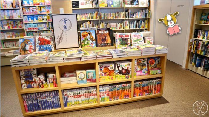 高知蔦屋書店3Fの図鑑コーナー