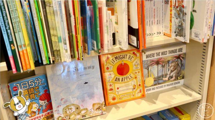 高知蔦屋書店3Fの英語の絵本コーナー
