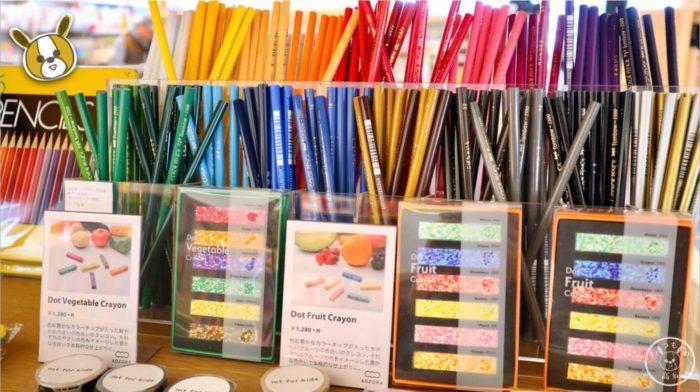 高知蔦屋書店3Fの色えんぴつ