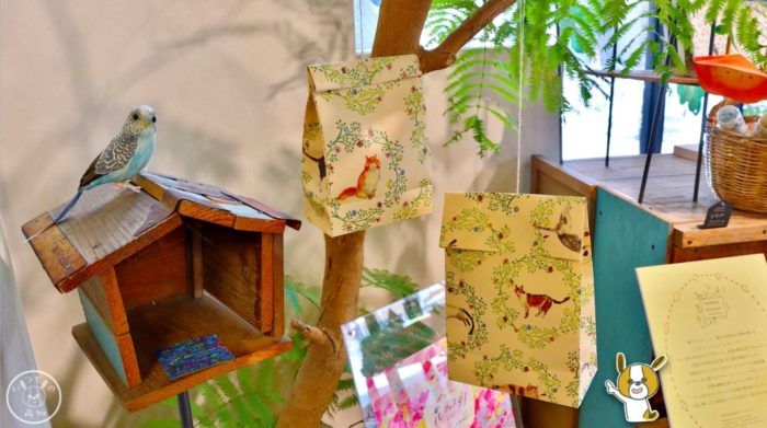 paper messageの猫の紙袋