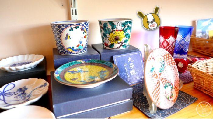 DAY'S FREEのミッフィーの九谷焼コレクション