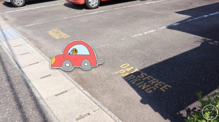 DAY'S FREEの駐車場