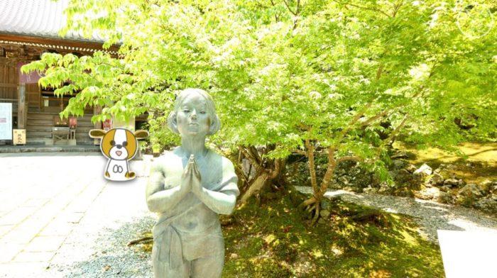 五台山竹林寺のかわいい像