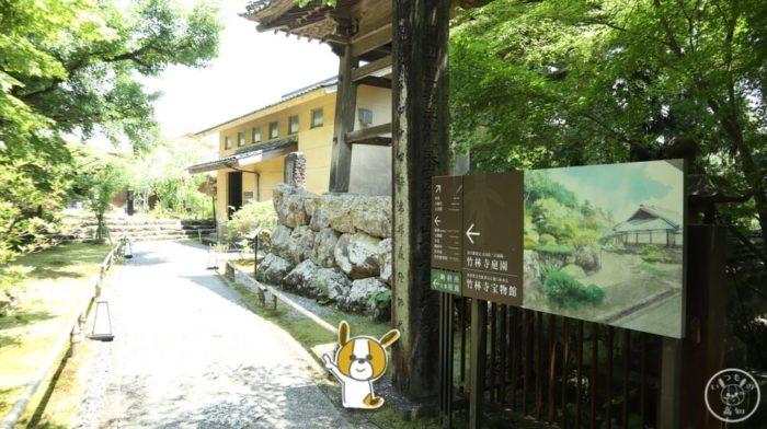 五台山竹林寺の宝物館