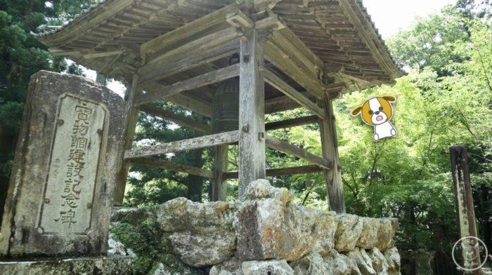 五台山竹林寺の鐘楼堂