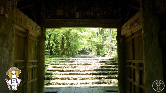 五台山竹林寺の仁王門からの風景
