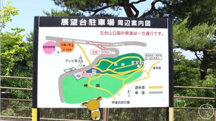 五台山展望台の案内図