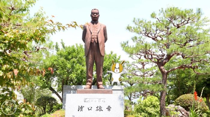 浜口雄幸先生。