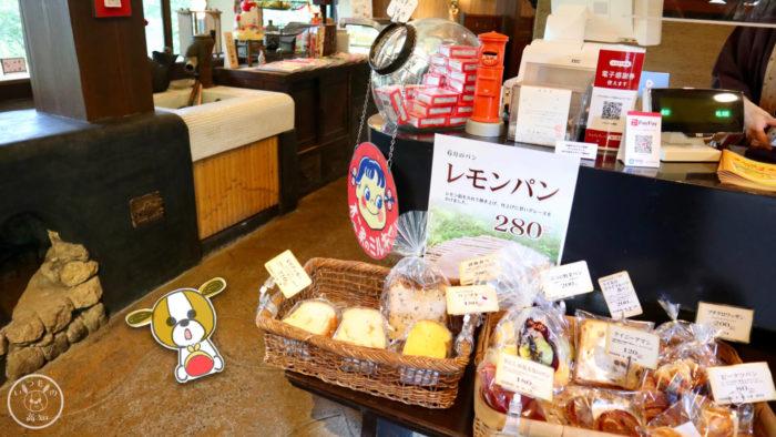 レストラン高知のお菓子とパン