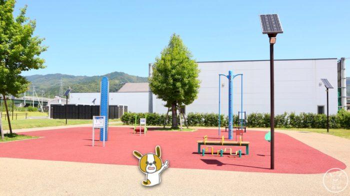 弥右衛門公園の遊具(大人用)