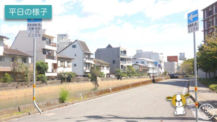 高知県立大学の北側(平日の様子)